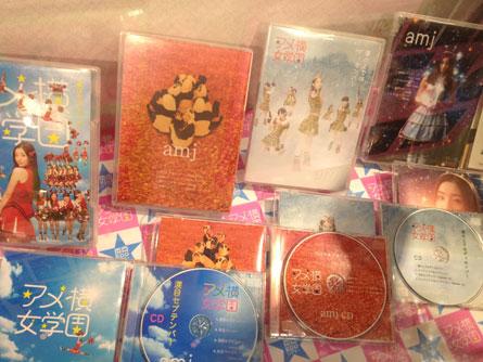 CD_DVD_130725.jpg