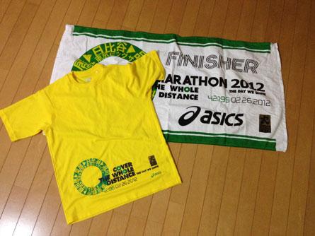 tokyo2013_2012Tshirt.jpg
