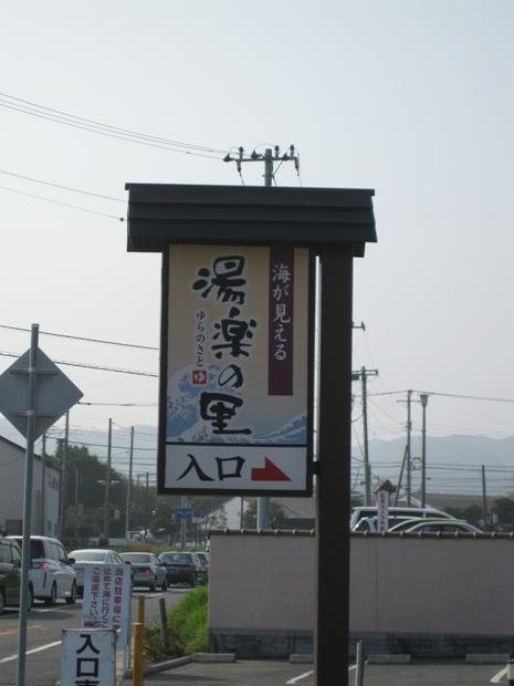 201082811.jpg