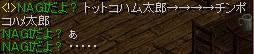 RedStone 12.03.09[00]