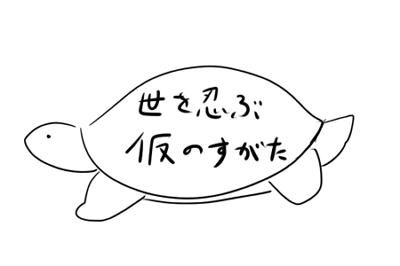 graffi081.jpg