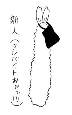 graffi160.jpg