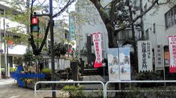 道順3、近藤勇の墓