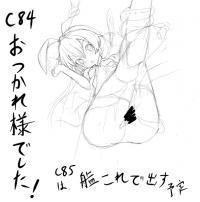 【サークルカット】艦これ_A