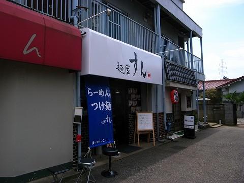 2012-07-11 すん 002
