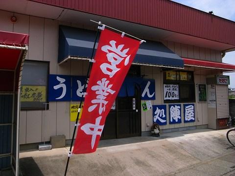 2012-07-18 陣屋 005