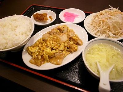 2012-03-09 三福源 004