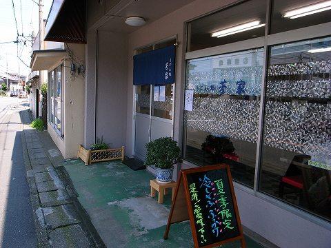 2012-07-26 芳家 002