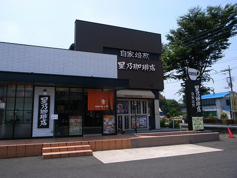 2012-07-27 星乃珈琲店 001
