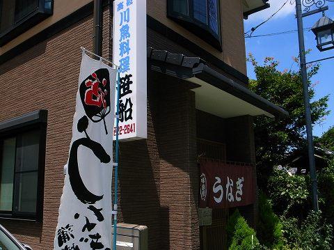 2012-08-02 笹船 001
