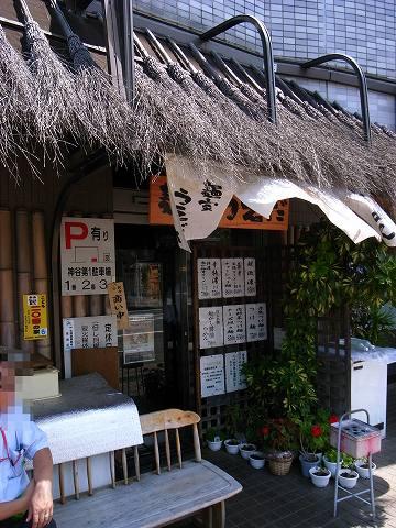 2012-08-03 うえだ 002