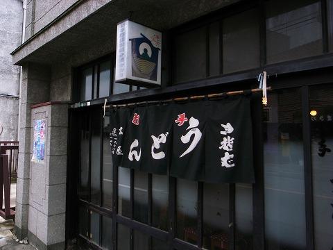 2012-08-14 松屋 001