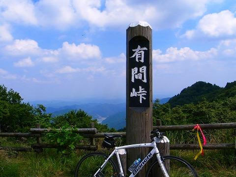 2012-08-30 有間峠 006