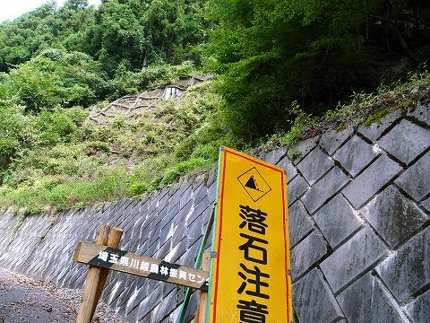 2012-08-30 上名栗スナップ 035