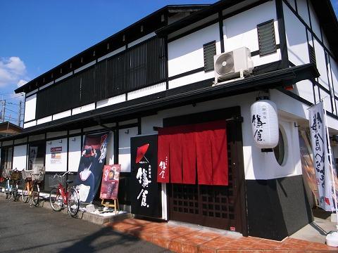 2012-09-12 鎌倉茶屋 002