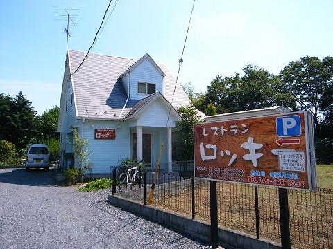 2012-09-13 ロッキー 002