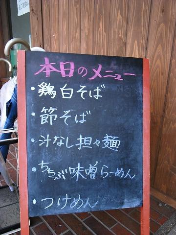 2012-09-16 たつみ 011
