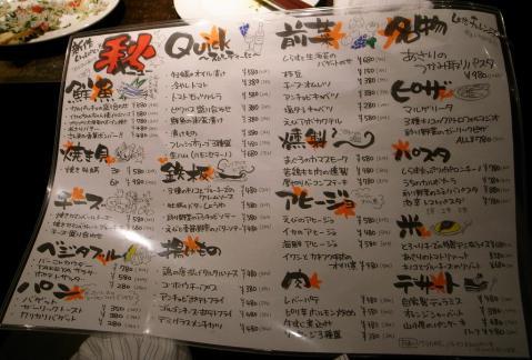 2012-09-11 TAKEYA 018