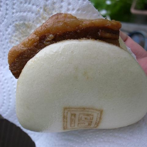 2012-10-03 角煮まん 005