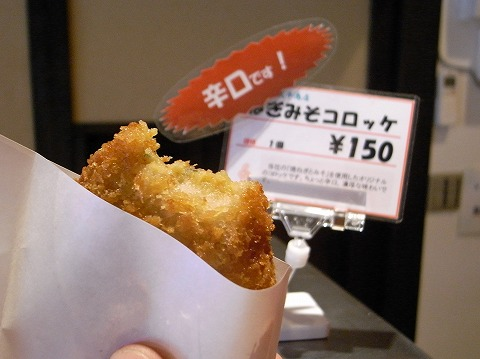 2012-10-03 新井武平商店 005
