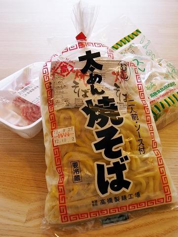 2012-09-30 太麺やきそば 002