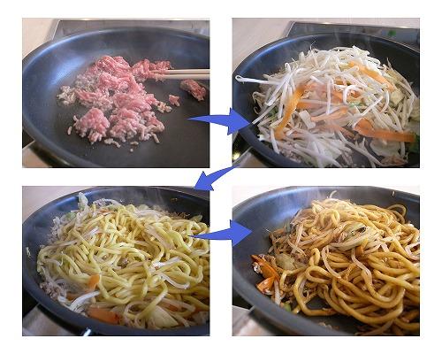 20120930太麺やきそばのコピー