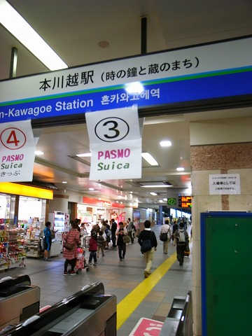 2012-10-20 2012川越祭り 063