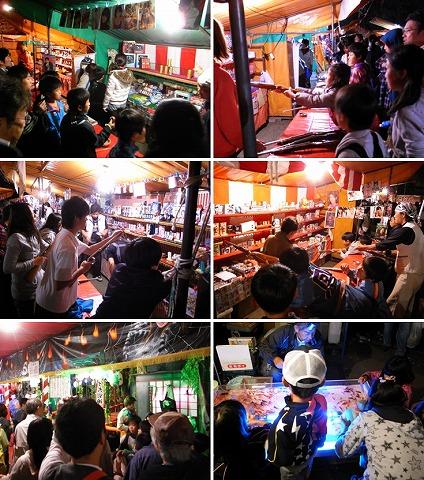 2012-10-20 2012川越祭り 171-tile