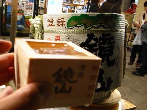 2012-10-20 2012川越祭り 325