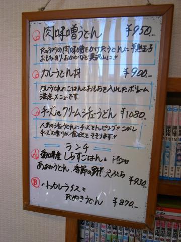 2012-10-24 由す美 004