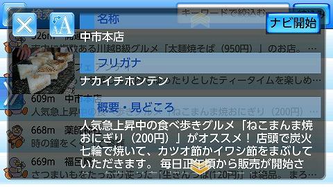 2012-11-01 007