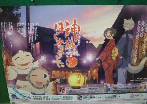 2012-11-01 川越スナップ 005