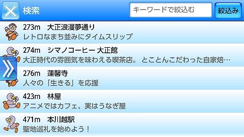 2012-11-01 006