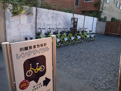 2012-11-01 川越スナップ 015
