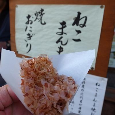 2012-11-01 川越スナップ 007