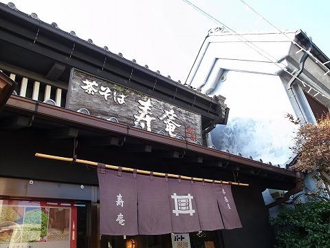2012-11-01 川越スナップ 022