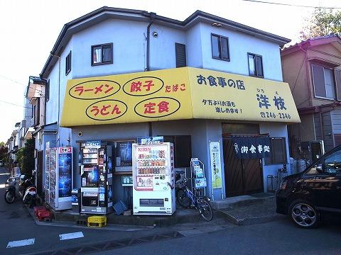 2012-11-16 洋枝 002
