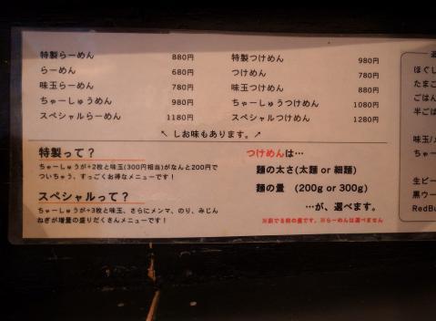 2012-12-05 こてつ 004