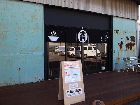 2012-12-06 大門 001
