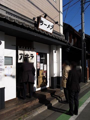 2012-12-07 アキラ 002