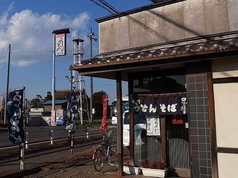 2012-12-08 梅寿庵 001