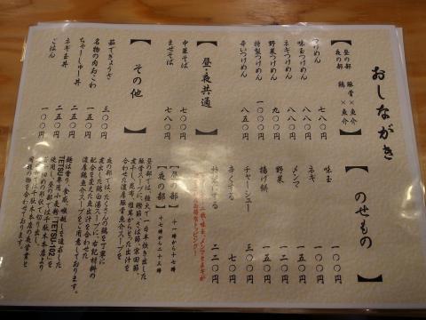 2012-12-13 tetsu所沢 006