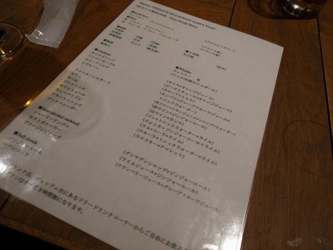 2012-12-17 マーケットテラス 040