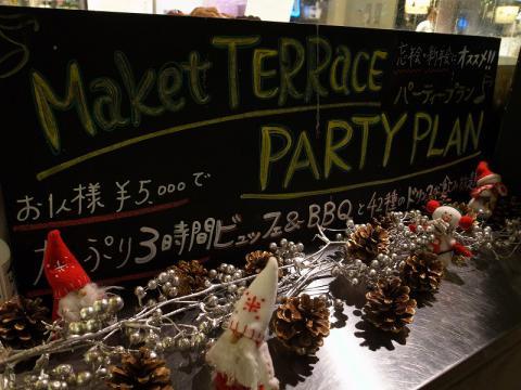 2012-12-17 マーケットテラス 057