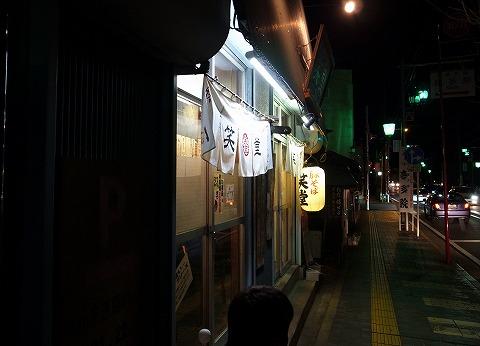 2013-01-01 初詣 013