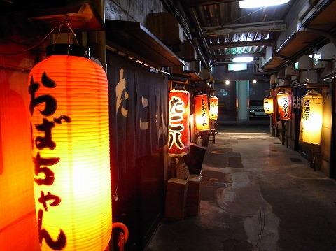 2012-10-30 静岡おでん横丁 002