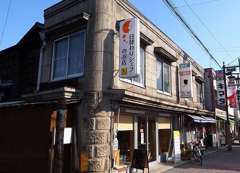 2013-01-16 日替わりレストラン 飯能 004