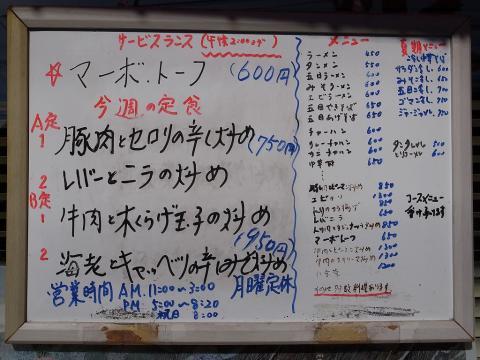 2013-01-12 龍の子 004のコピー