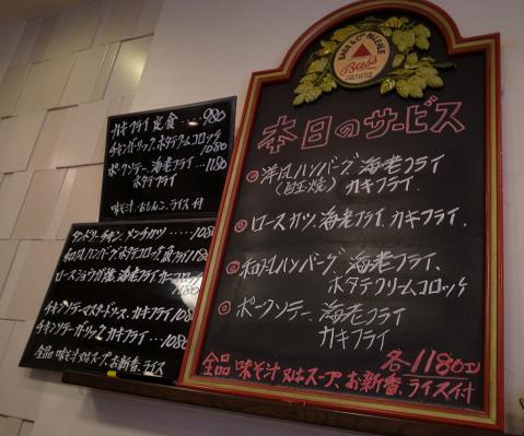 2013-01-30 キッチンスズキ 011のコピー