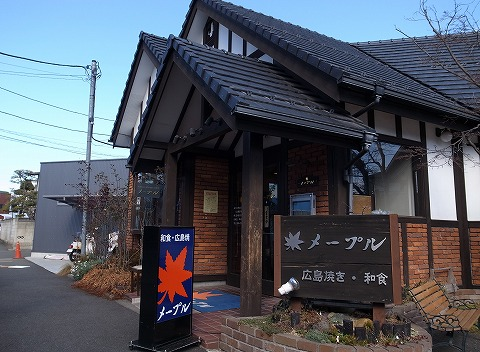 2013-02-08 メープル 001